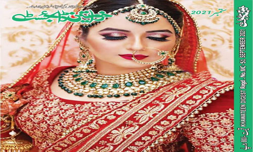 Khawateen Digest September 2021 Read and Download