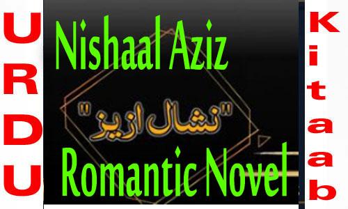 Nishaal Aziz Romantic Novel