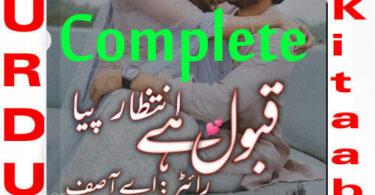 Qubool Hai Intezaar Piya by A.Asif Complete Romantic Novel