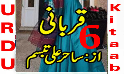 Qurbani Urdu Novel By Sahir Ali Tabassum Episode 6