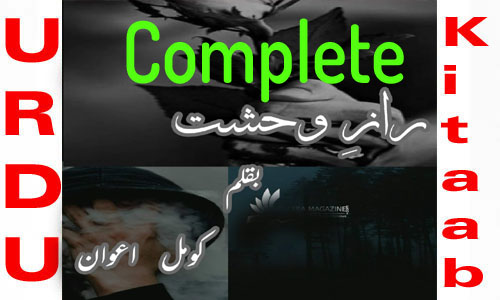 Raaz e Wehshat By Komal Awan Complete Novel