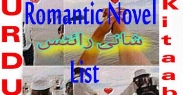 Shani writes Romantic Novels List Free Download