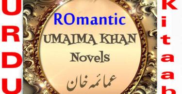 Umaima Khan Romantic