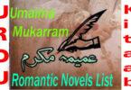 Umaima Mukarram Romantic Novels List Pdf Download