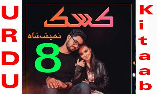 kasak By Namish shah Romantic Novel Episode 4