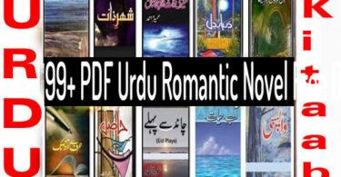 99+ PDF Urdu Romantic Novel Free Download