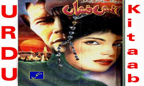 Aatish Fishan By Iqbal Kazmi Complete Novel