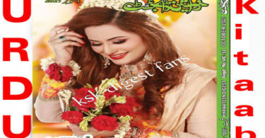Khawateen Digest October 2021 Read and Download