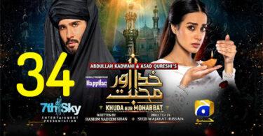 Khuda aur Mohabbat Season 3 Episode 34