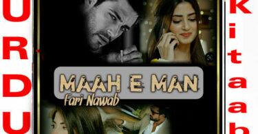 Maah e Man By Fari Nawab Romantic Novel All Episode