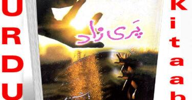 Pari Zaad By Hashim Nadeem Urdu Novel