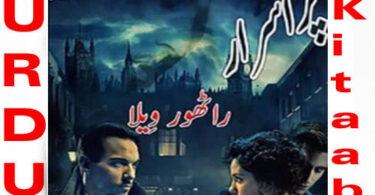 Rathore Villa By Sidra Sheikh Complete Novel