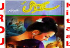 Sangtarash By Aqleem Aleem Complete Novel