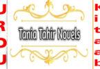 All Tania Tahir Romantic Urdu Novel List