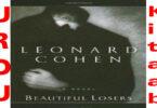 Beautiful Losers by Leonard Cohen English Novel
