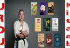 Hanya Yanagihara English Books and Novel List