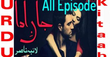 Jaan E Ada By Laiba Nasir Romantic Novel All Episode