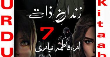 Zandan e zat by Fatima Niazi Urdu Novel Episode 7